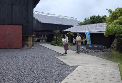 鳥羽、海の博物館(みたま号)_b0076008_16251470.jpg
