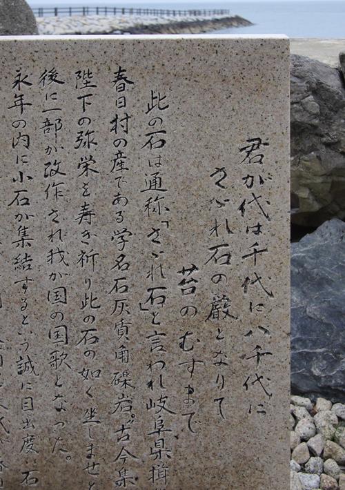 鳥羽、海の博物館(みたま号)_b0076008_16275839.jpg