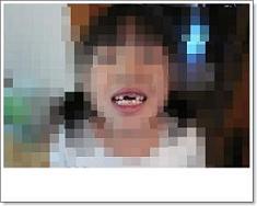 b0167519_905066.jpg