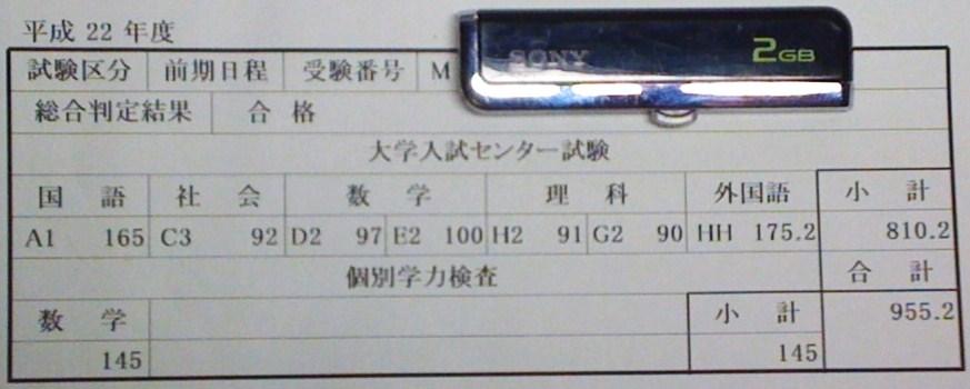 f0162720_034442.jpg