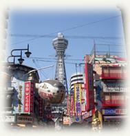 大阪の旅_f0045132_173897.jpg