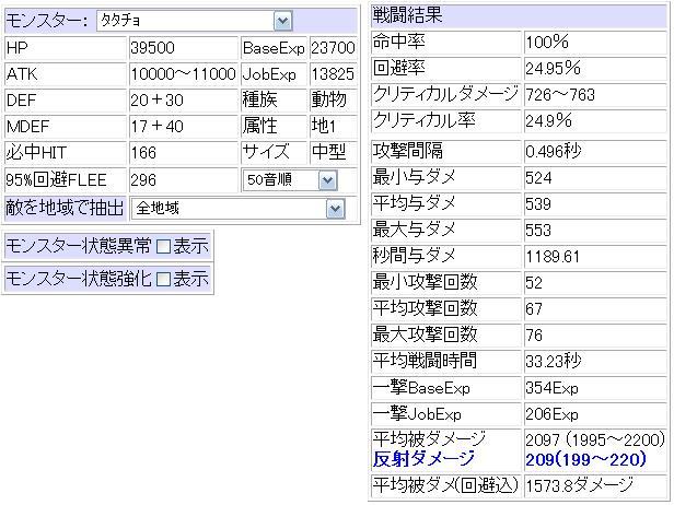 d0044334_142648.jpg