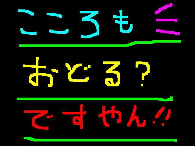 f0056935_15151025.jpg