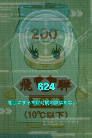 b0116136_2305740.jpg