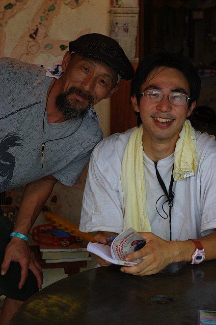 沖縄で出会った人たち_e0171336_1840459.jpg