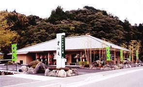 星野村へ_a0150137_858387.jpg