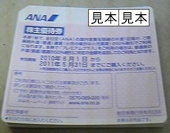 f0064937_9112321.jpg
