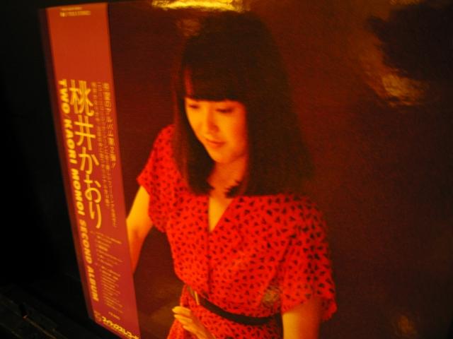 YOKOHAMA HONKY TONK BLUES_e0022439_216692.jpg