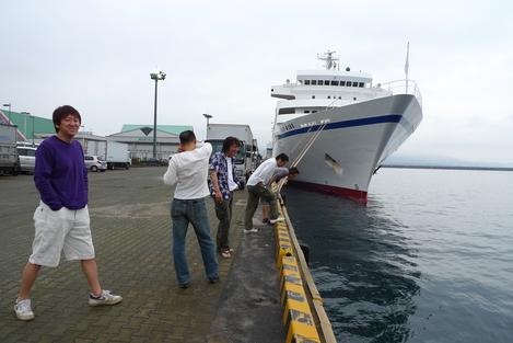 屋久島trip 1日目_c0079640_19252942.jpg