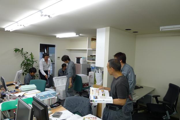 屋久島trip 1日目_c0079640_1961412.jpg