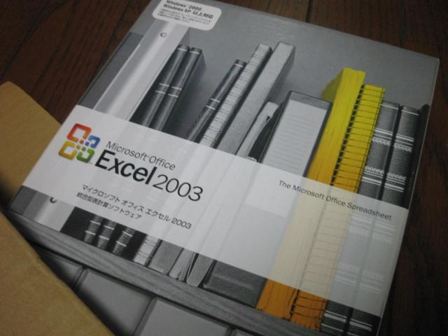 Excel2003…_a0156942_07342.jpg