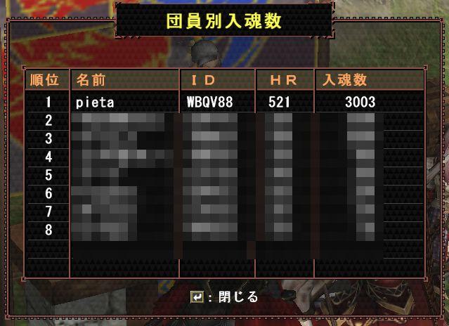 b0177042_4264467.jpg