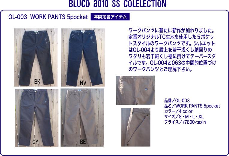 b0180944_2031221.jpg