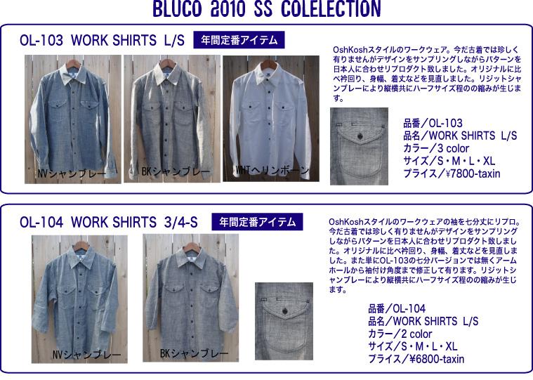b0180944_20343515.jpg