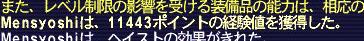 b0003550_19381987.jpg