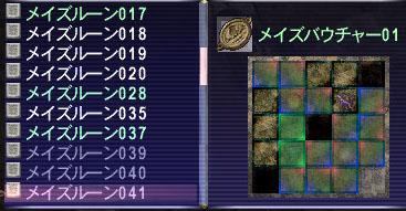 b0003550_1940323.jpg