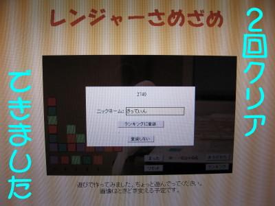 b0158061_23432393.jpg
