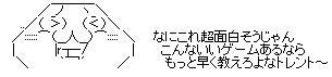 d0072677_711812.jpg