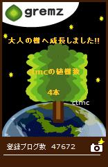 f0005081_19433249.jpg
