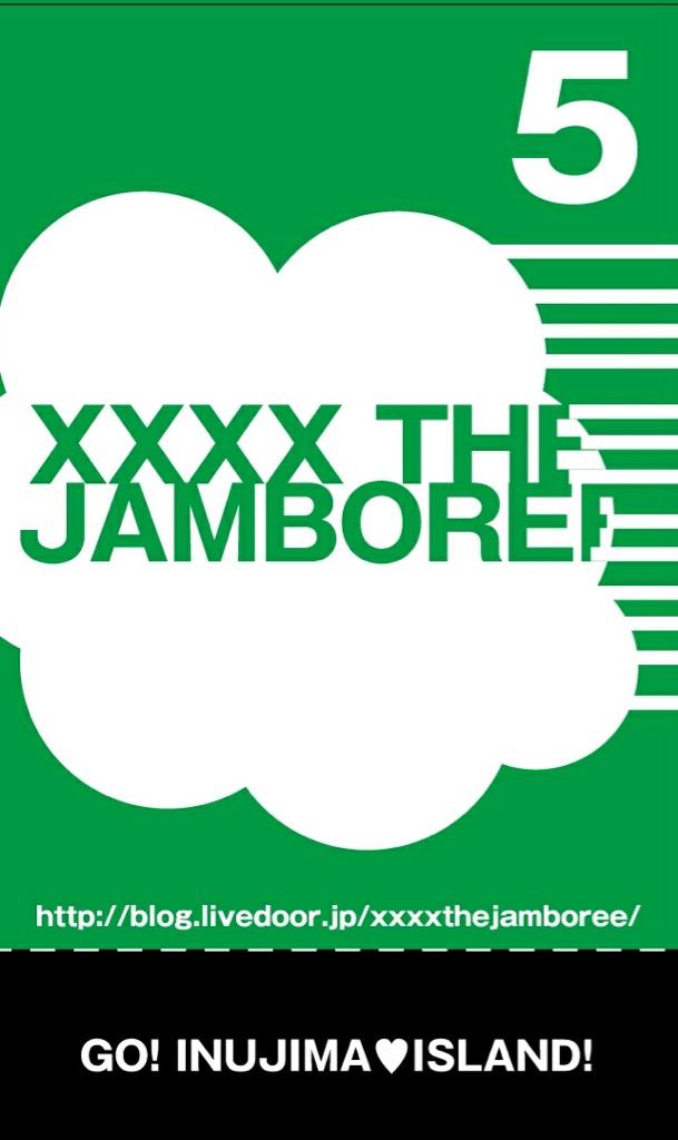 瀬戸内キャンプ型 野外音楽フェスXXXX the JAMBOREE_c0139085_11554439.jpg
