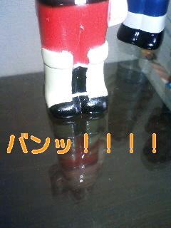 f0236990_20111241.jpg