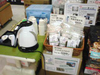 試食販売報告in京阪守口店様_a0045193_1783972.jpg