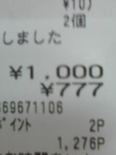 f0223694_16125588.jpg
