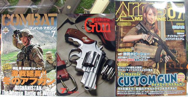 7月号雑誌入荷3誌 入荷_f0131995_113166.jpg