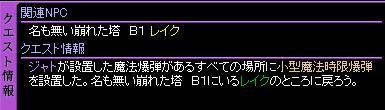 c0081097_12173340.jpg