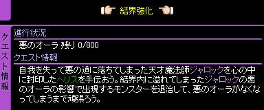 c0081097_17475995.jpg