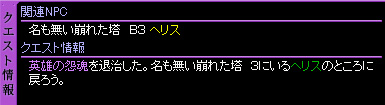 c0081097_17491445.jpg
