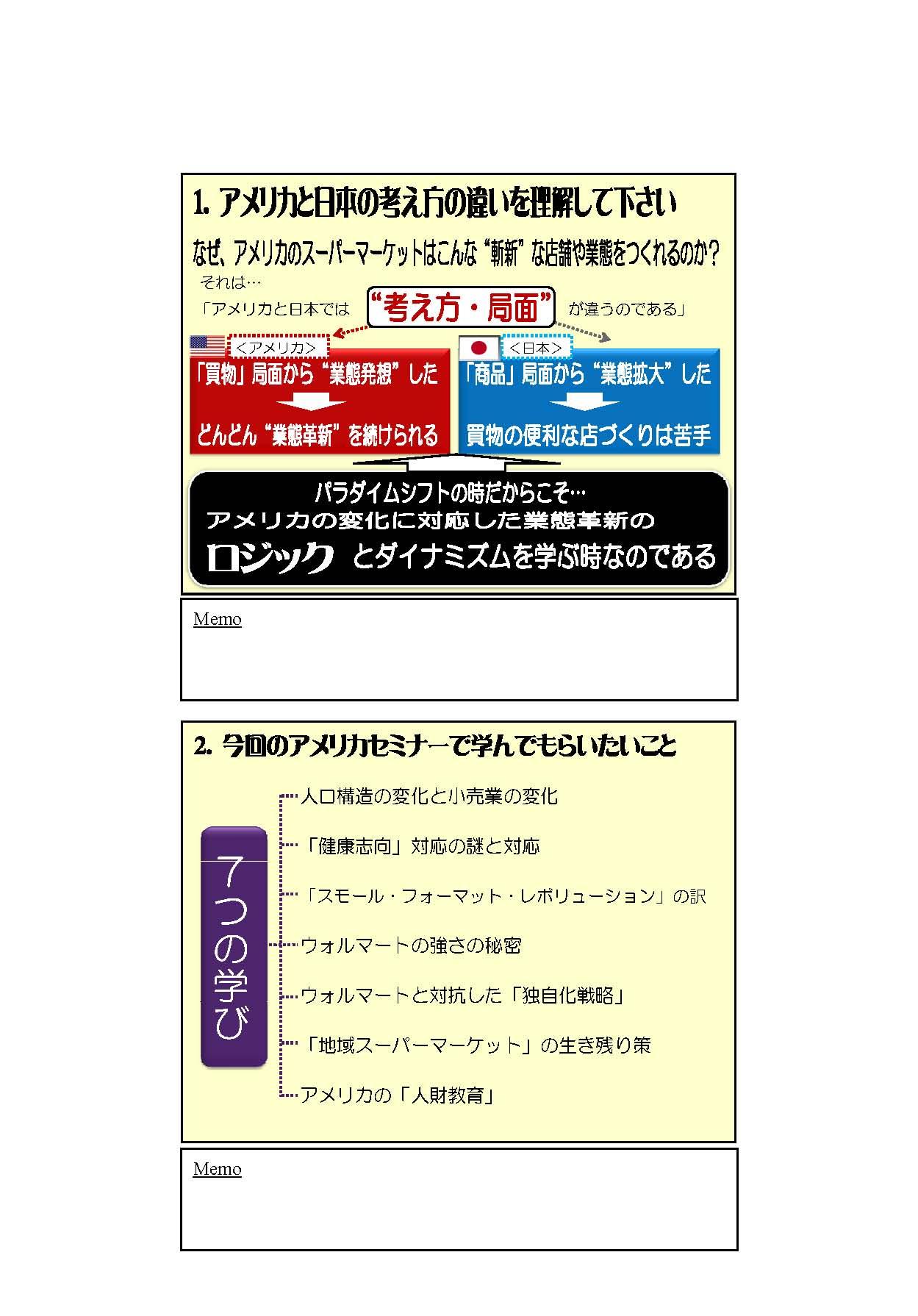 f0070004_16505232.jpg