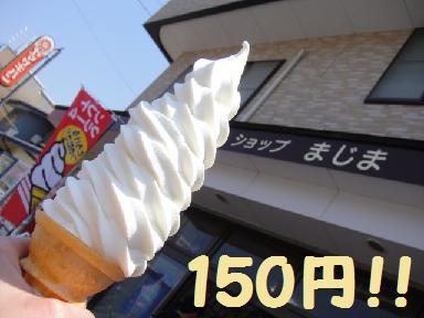 f0138304_542999.jpg