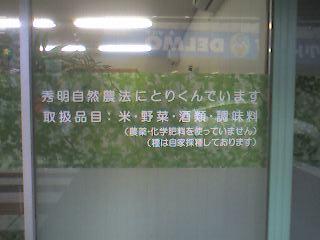 f0065815_2050838.jpg