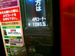 b0020017_19255048.jpg