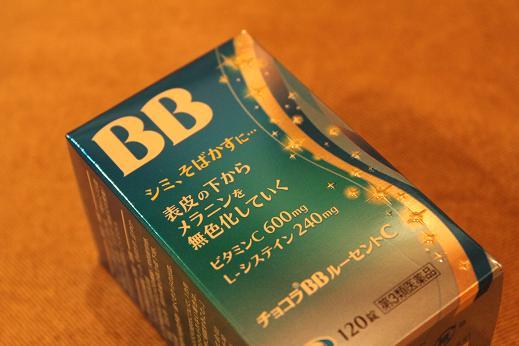 b0109220_19104461.jpg