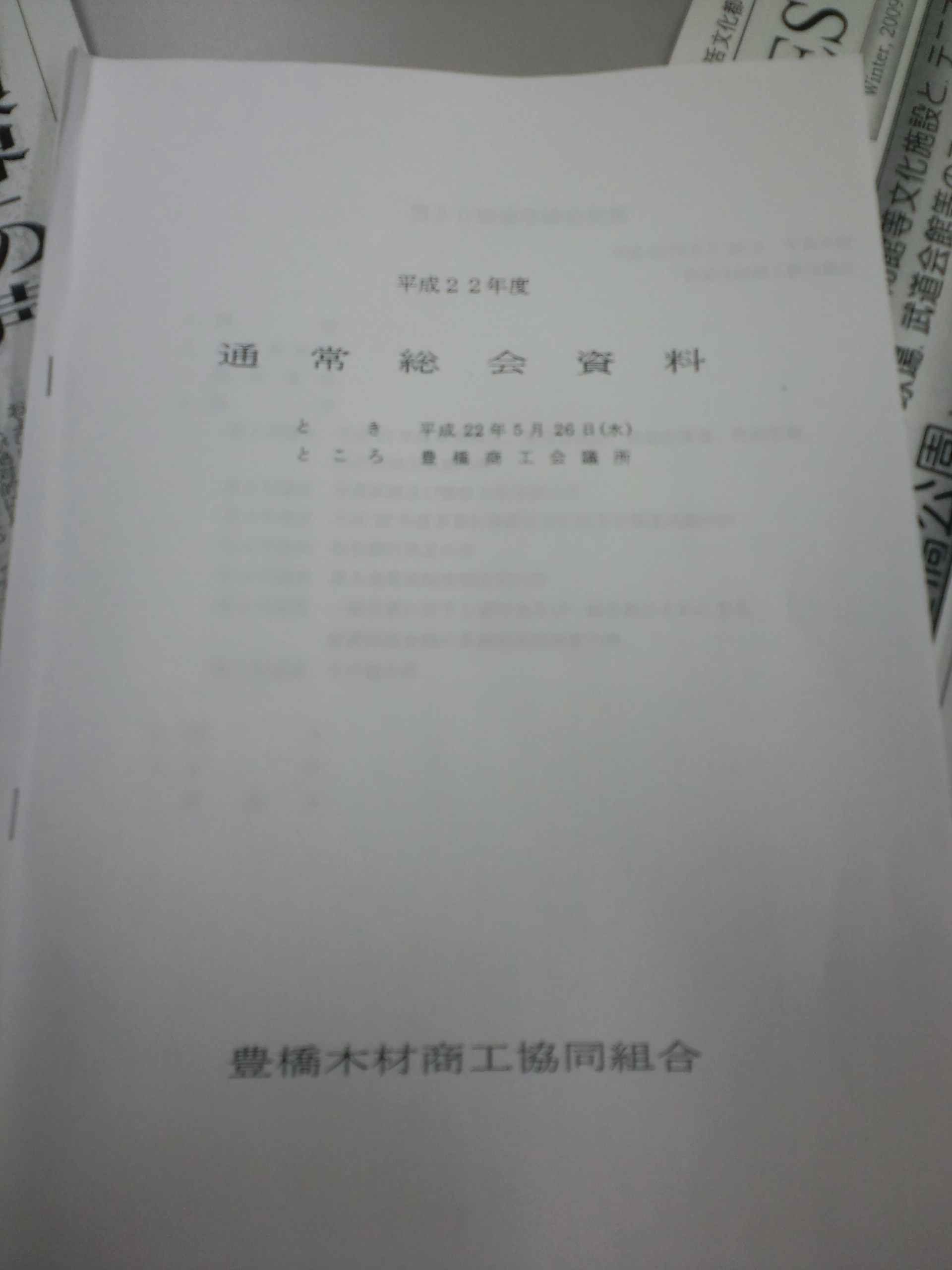 f0235630_20253583.jpg