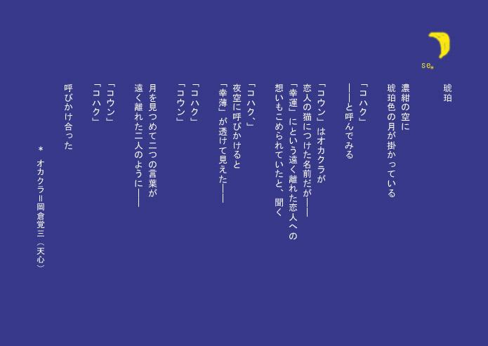 a0082132_1384410.jpg