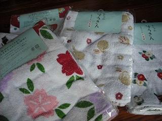 廃盤になる雑巾。_f0162932_1636142.jpg