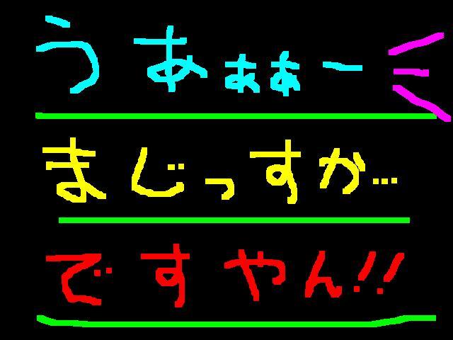 f0056935_19413528.jpg