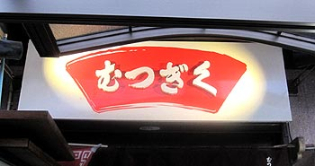 c0088739_20114737.jpg