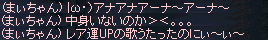 b0182640_13213885.jpg