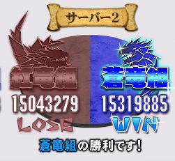b0177042_1481917.jpg