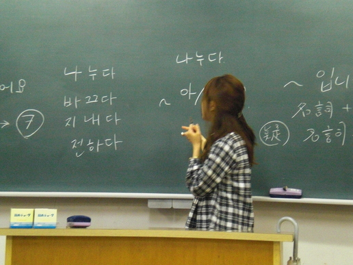 第3回 韓国語スタディー☆_d0160145_21103975.jpg