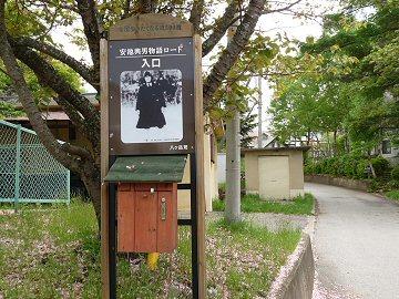 清里から小淵沢へ_f0019247_040290.jpg