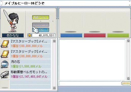 d0083651_18344217.jpg