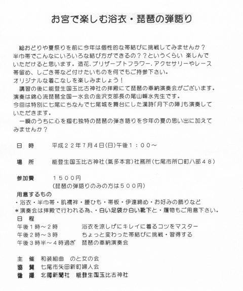 イベントしま~す!!_f0159454_13454275.jpg