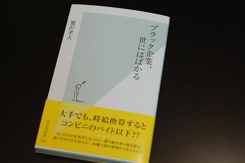 f0002759_234194.jpg