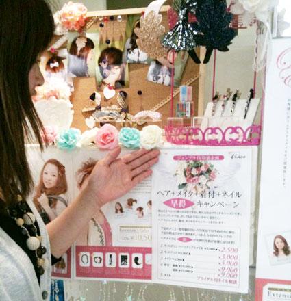 【上新庄店】ジューンブライドキャンペーン☆_c0080367_1545258.jpg