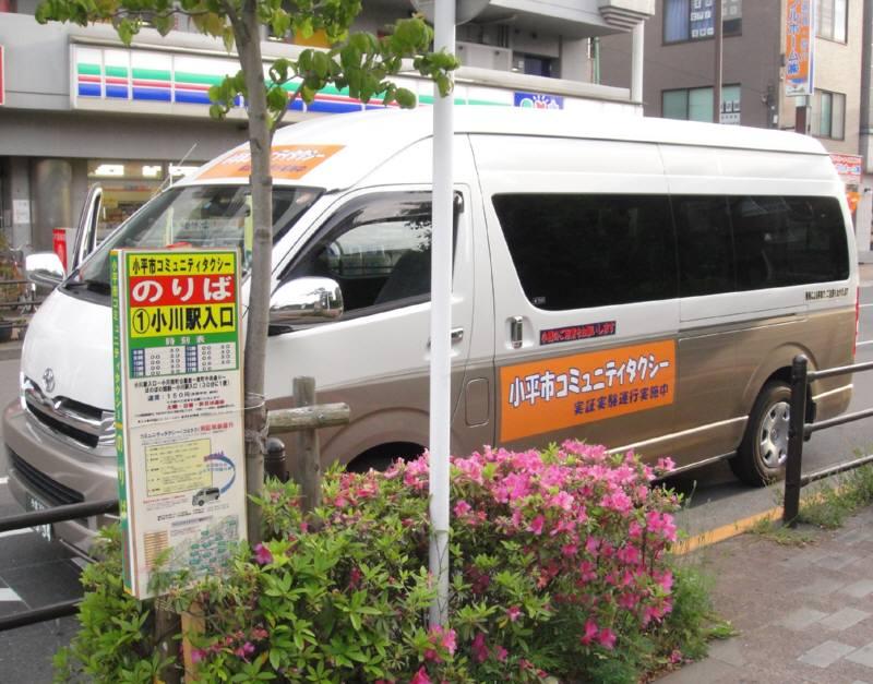 コミュニティタクシーの乗車状況_f0059673_0213167.jpg
